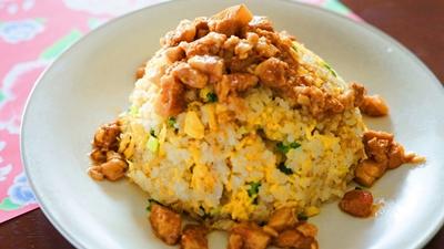 滷肉炒飯 (ルーローチャーハン)
